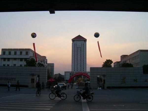 La plus belle ville de Chine, tout simplement