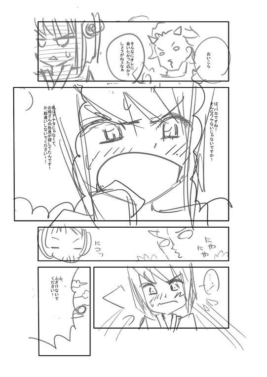 Album - Manga