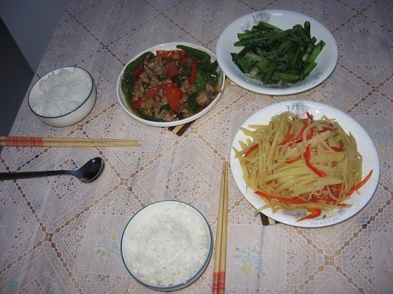 Album - Meal - Home