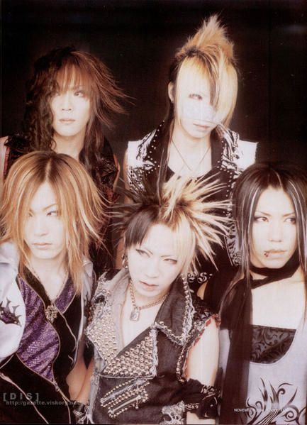 Album - The Gazette