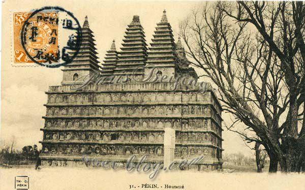 Les quelques cartes postales que voici forment un échantillon de la collection du Caporal Paoli, soldat français de l'armée coloniale en poste dans les années 1908 à 1912 à Tianjin, à l'Est de Pékin. Les vues de Pékin, Shanghai, Hong Kong