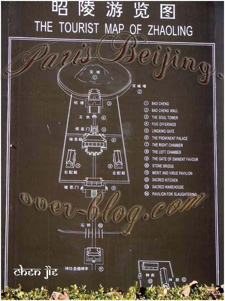 Les tombeaux Ming forment la nécropole impériale la plus visitée de Chine, située au Nord-Est de la capitale.