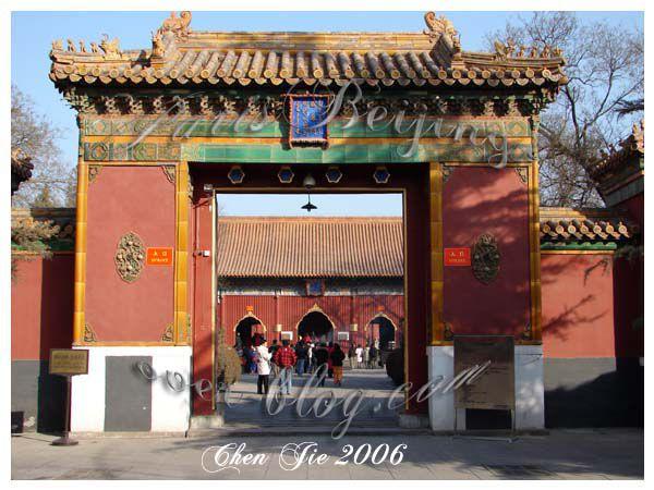 Le Temple des Lamas, ancien palais de l'empereur Yongzheng des Qing aussi connu sous le nom de Yonghegong, est l'un des plus beaux joyaux architecturaux de la capitale chinoise!