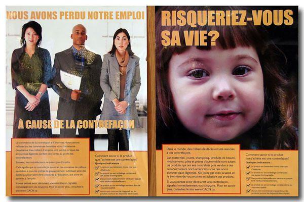 """<p><strong>Mus&eacute&#x3B;e de la contrefa&ccedil&#x3B;on, rue de la Faisanderie<br /></strong><a href=""""http://www.maitrepo.com/article-6238886.html"""" target=""""_blank""""><em><strong>-&gt&#x3B; Lire l'article associ&eacute&#x3B;</strong></em></a></p><p>&nbsp&#x3B;</p>"""