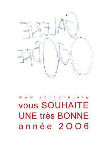 Album - voeux-2006