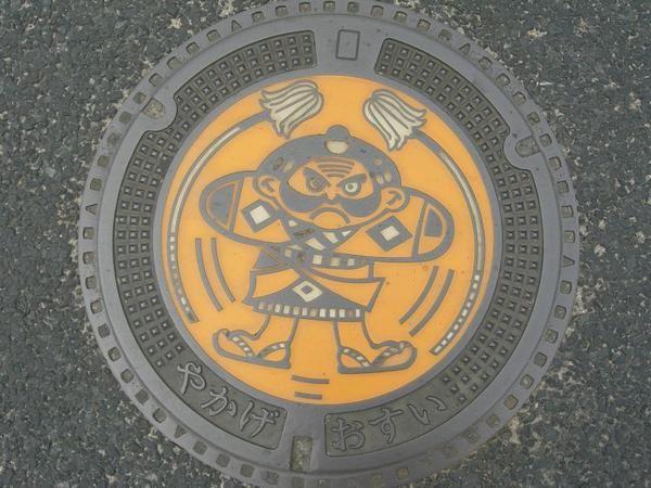 faites le tour des grandes et petites villes du Japon avec leurs plaques d'&eacute&#x3B;gout. Original non ?