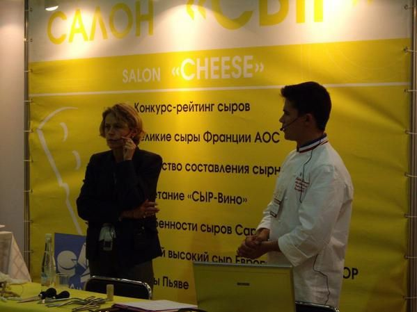 Conferences in Moscov