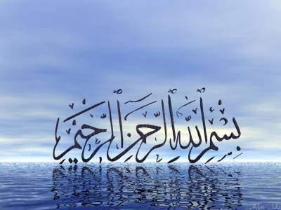 Album - ISLAM