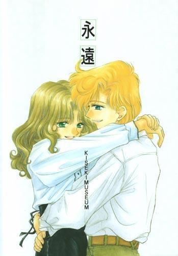 Album - haruka-michiru