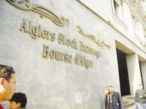 Album - Algerie-Economie-2