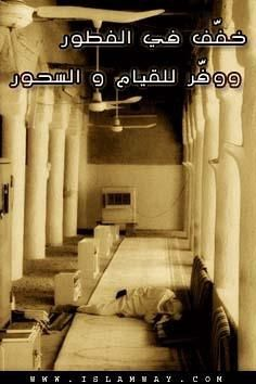 Album - ramadan ll