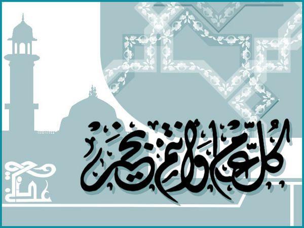 Album - ramadan III