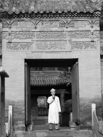 Album - Xi'an