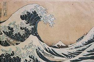 Album - Katsushika Hokusai