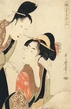 Utamaro (1753-1808) est un artiste renomm&eacute&#x3B; d'ukiyo-e (&quot&#x3B;image du Monde Flottant&quot&#x3B;, c'est-&agrave&#x3B; dire de la classe moyenne d'Edo) et de bijinga (du terme bijin: &quot&#x3B;belle personne&quot&#x3B;).Son historique reste tr&egrave&#x3B;s floue, il