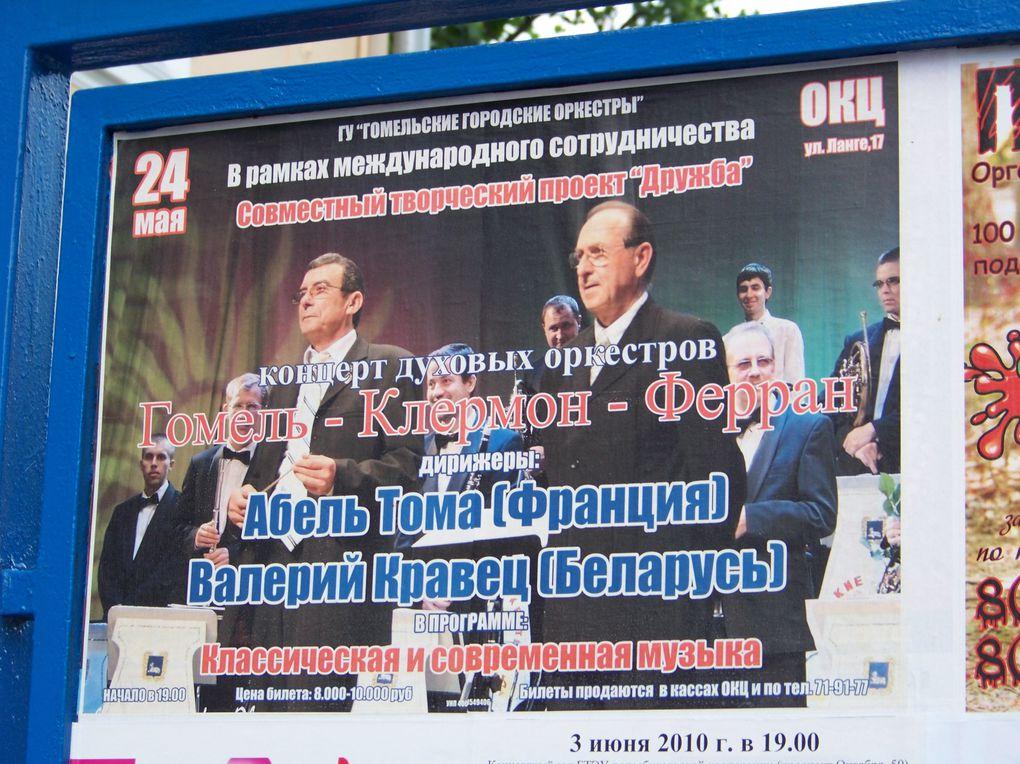 Séjour à Gomel, Biélorussie, 56 musiciens de l'Orchestre d'harmonie de Clermont-Ferrand. 21-25 mai 2010.