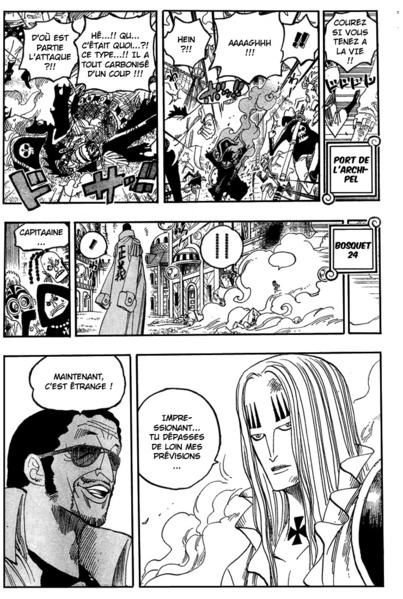 Album - One Piece 508