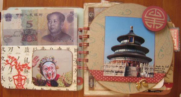 Album - Chine-en-scrap