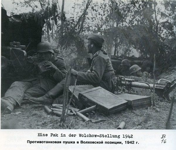 Album - GERMAN-WW2