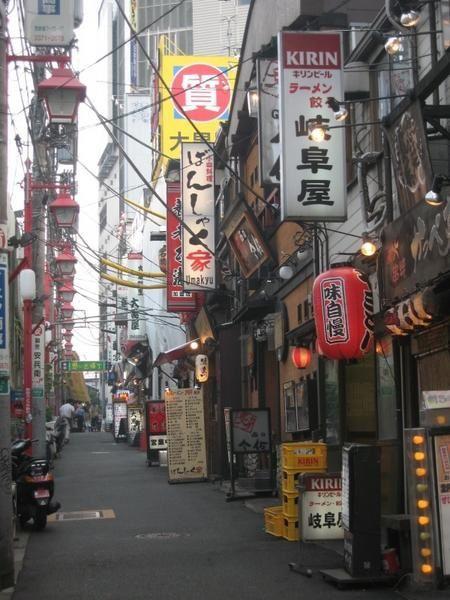 Album - tokio excursion
