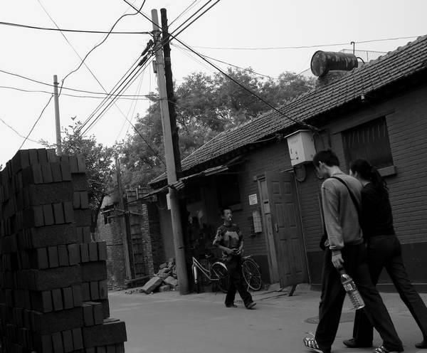 Album - Roll Over Beijing