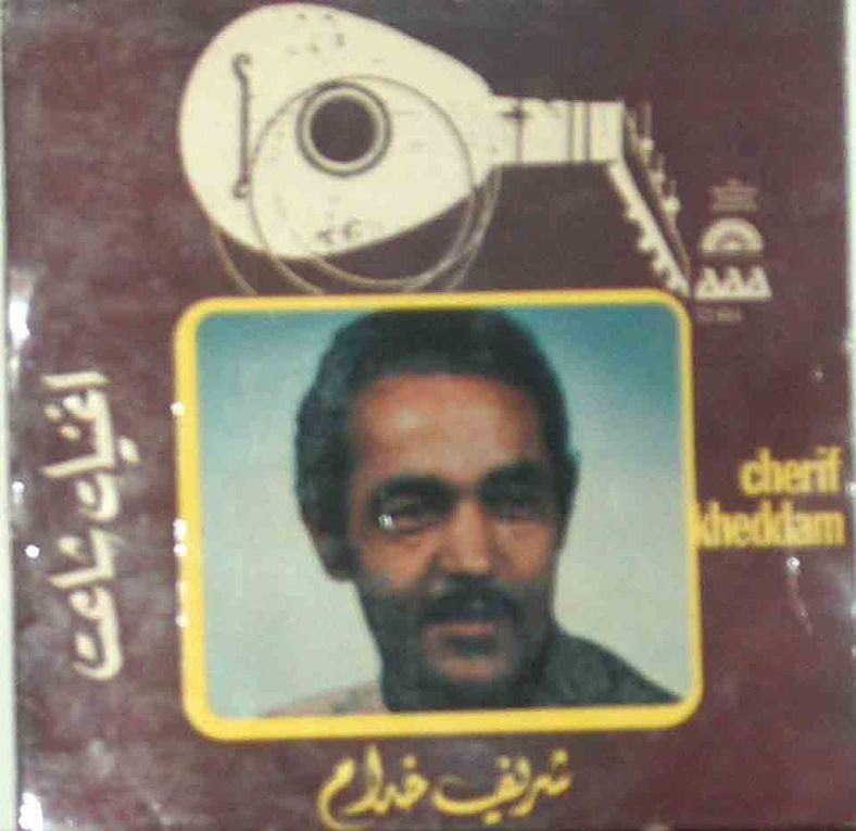 Cherif-Kheddam_pochettes de disques