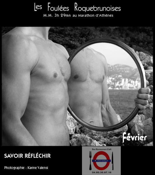 CALENDRIER DE CHARME 2008