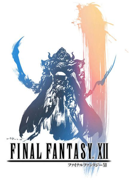 Images FF XII