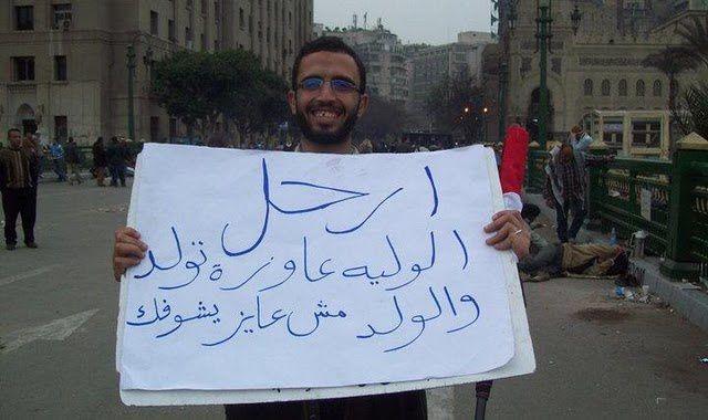 Album - Revolution-egyptienne-2    ثورة 25 يناير