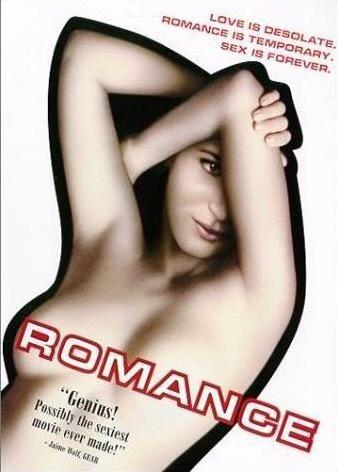 Album - Romance X
