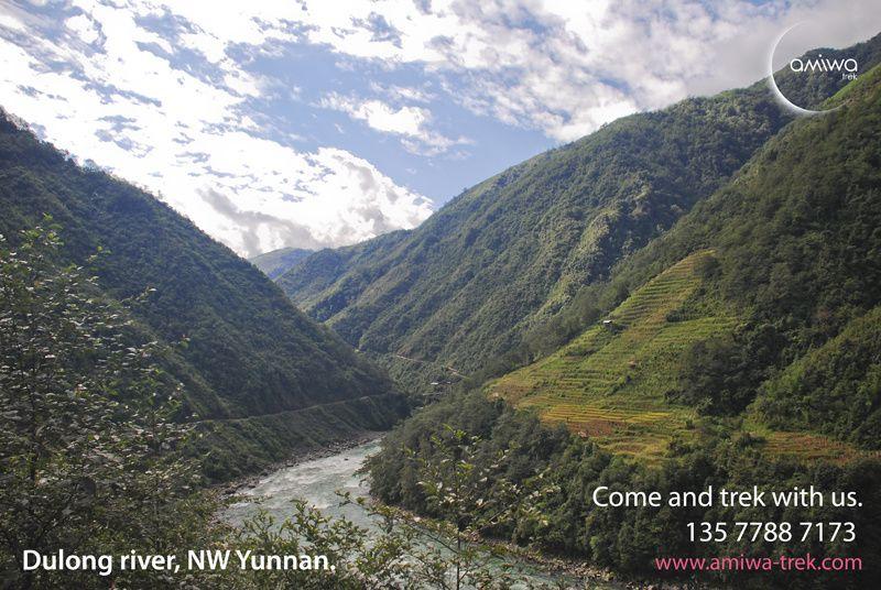 Promos de randonnées a travers le Yunnan.