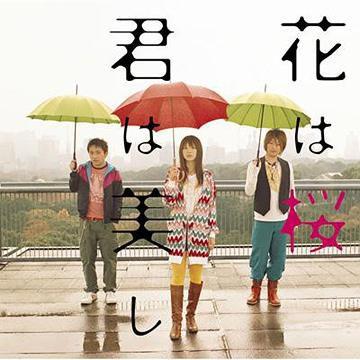 Album - J-Music