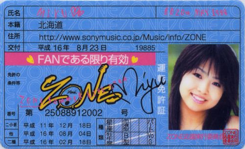 Album - ZONE