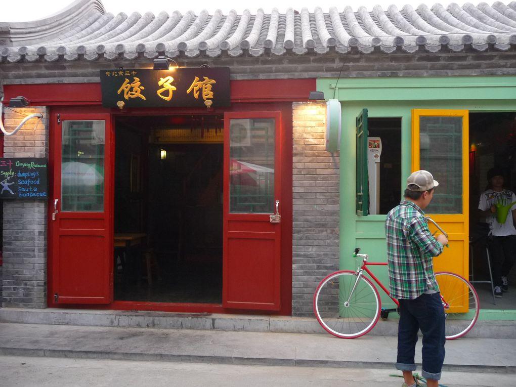 Quartiers pittoresques et historiques de Pékin..l'âme historique de la ville