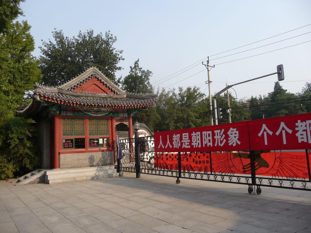 Pékin, temple du soleil