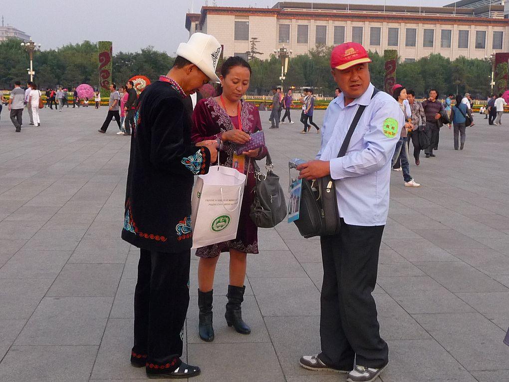 Pékin, place Tian'anmen