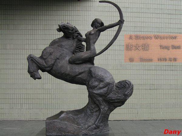 Musée d'Art du Guangdong à Guangzhou.