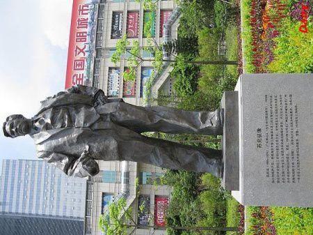 Lieux à visiter à Guangzhou