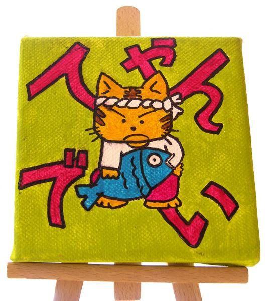 voici quelques personnages manga, kawaii, harajuku ...