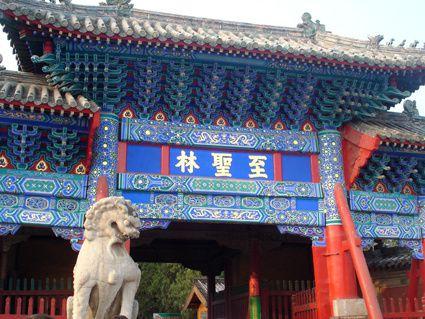 Photos du week-end du 21 au 24 septembre dans le Shandong, au Mont Taishan et à Qufu, berceau du confucianisme.