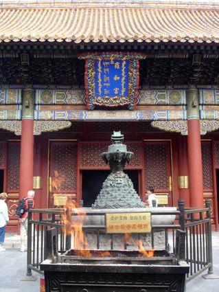 Photos du Temple des Lamas à Pékin.