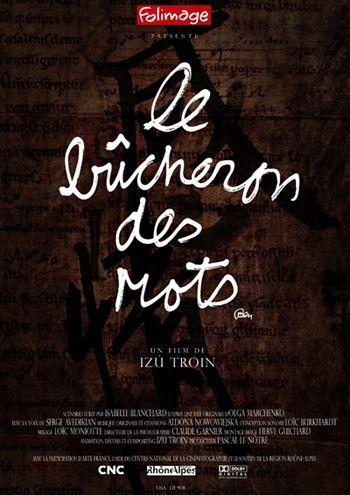 court-métrage écrit par Isabelle BANCHARD - 8 minutes -- en production -