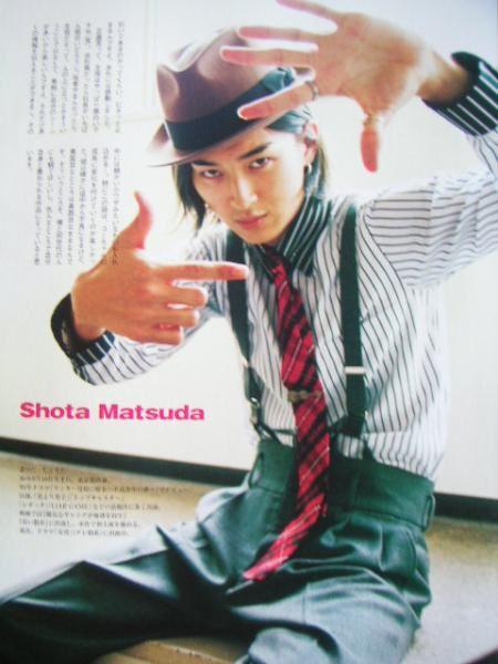 Album - Shota-kun Album