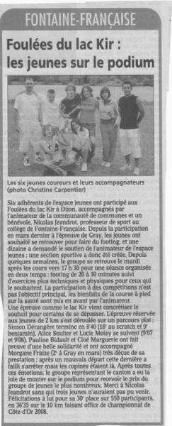 La section sportive de l'Accueil de Jeunes.