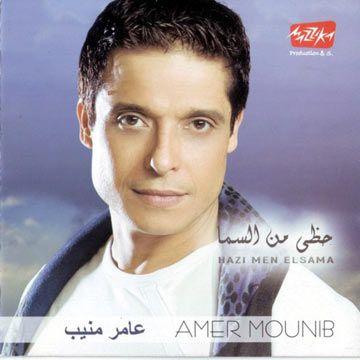Album - Abderrahim Souiri - Bruxelles