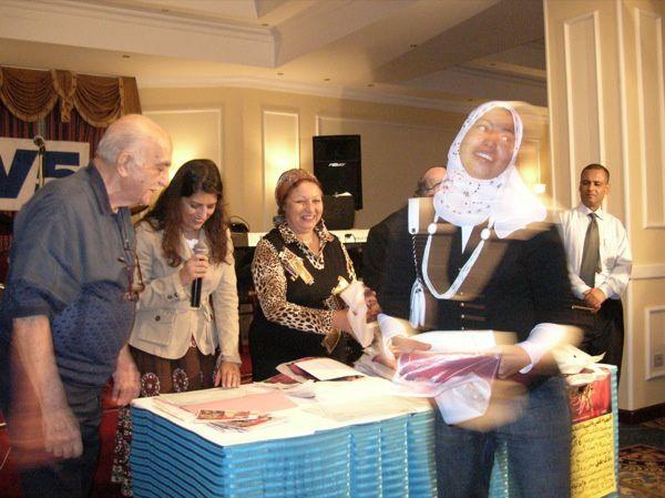 Iftar de L'alliance Française de PortSaïd à l'hotel Helnan, Ramadan 2007