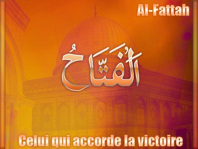 Album - Allah