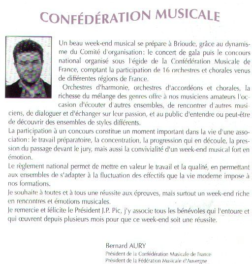 Concours CMF