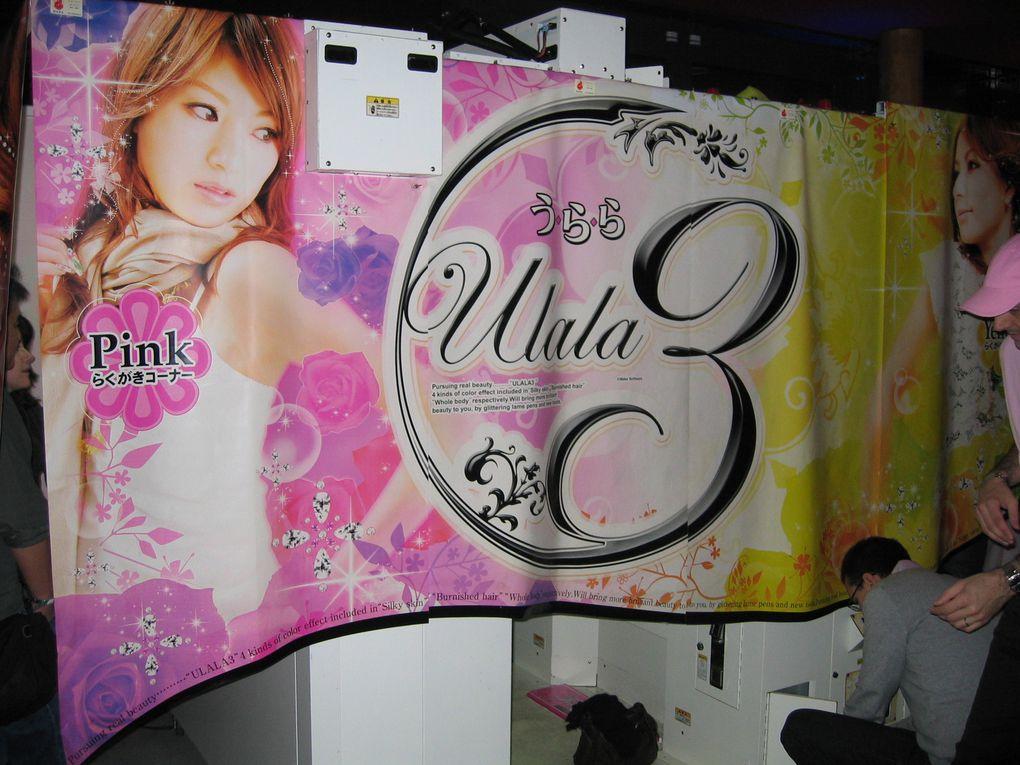 Toutes les photos de la soirée de lancement de la chaine Gong HD le 01/04/2010