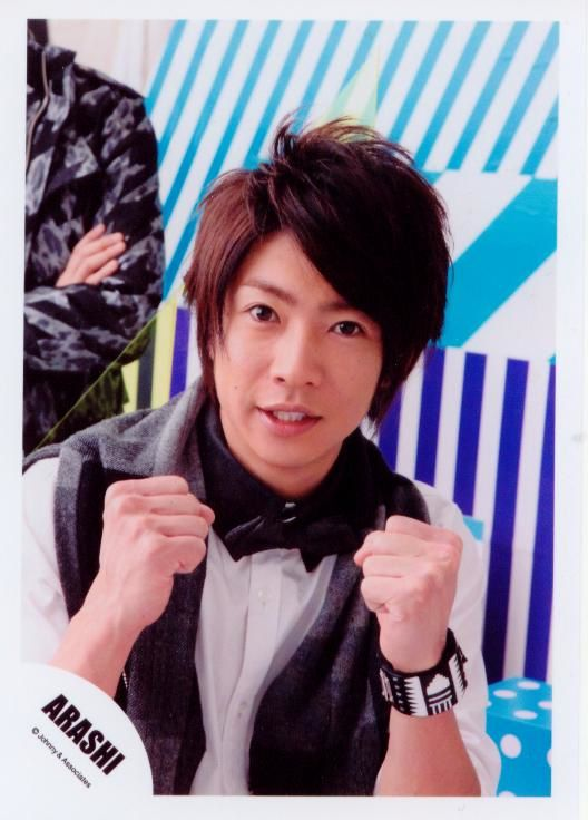 Photo officielle d'Aiba.